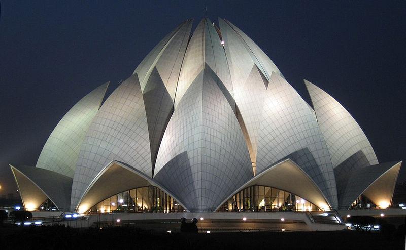 Baha'i House of Worship New Delhi - material and spiritual civilization