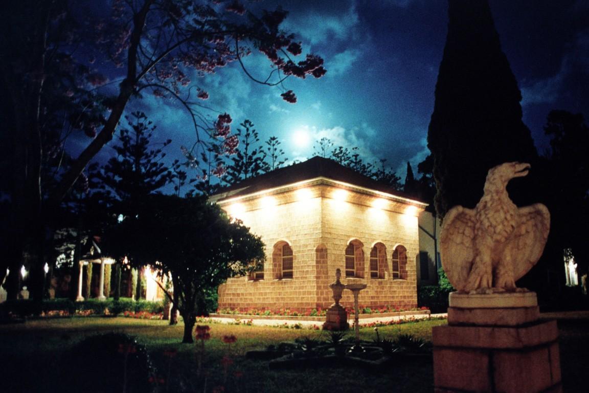 shrine of baha'u'llah the sun of baha has set