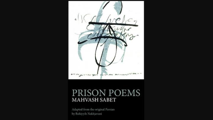 prison poems mahvash sabet