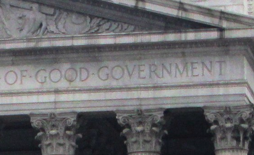 good government - detail from new york court house