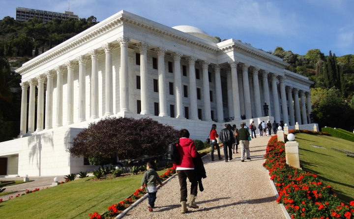 Seat of the Universal House of Justice - Baha'i Institutions