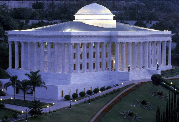 Seat of the Universal House of Justice