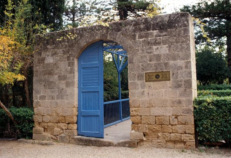 Ridvan garden entrance - ishraqat
