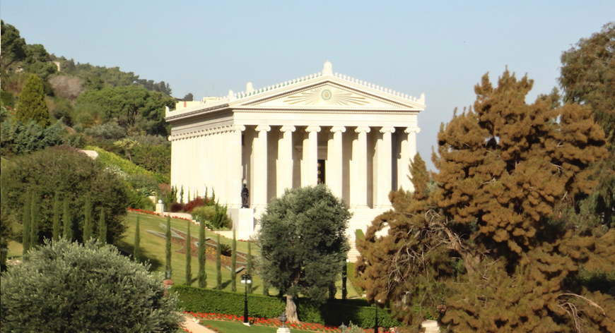 International Baha'i Archives Building